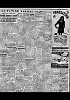 giornale/BVE0664750/1941/n.158/006