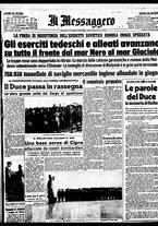 giornale/BVE0664750/1941/n.159/001