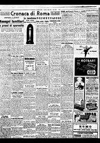 giornale/BVE0664750/1941/n.159/002