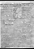 giornale/BVE0664750/1941/n.159/003