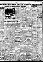 giornale/BVE0664750/1941/n.159/004