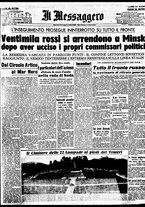 giornale/BVE0664750/1941/n.160/001