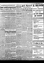 giornale/BVE0664750/1941/n.160/002