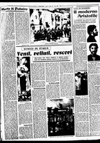 giornale/BVE0664750/1941/n.160/003