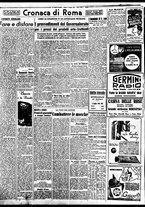 giornale/BVE0664750/1941/n.160/004
