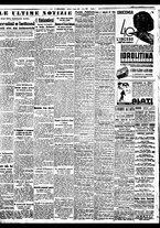 giornale/BVE0664750/1941/n.160/006