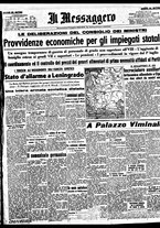 giornale/BVE0664750/1941/n.161/001