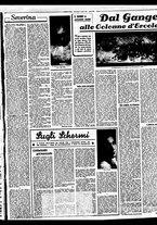 giornale/BVE0664750/1941/n.161/003