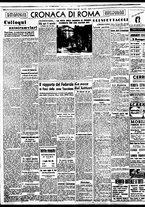 giornale/BVE0664750/1941/n.161/004