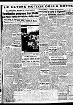 giornale/BVE0664750/1941/n.161/005