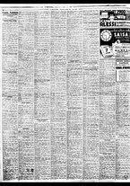 giornale/BVE0664750/1941/n.161/006