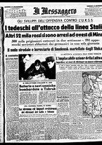 giornale/BVE0664750/1941/n.161bis/001