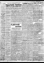 giornale/BVE0664750/1941/n.161bis/002