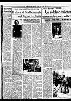 giornale/BVE0664750/1941/n.161bis/003