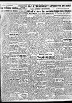giornale/BVE0664750/1941/n.161bis/005