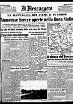 giornale/BVE0664750/1941/n.162/001