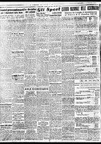 giornale/BVE0664750/1941/n.162/002