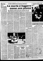 giornale/BVE0664750/1941/n.162/003