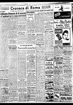 giornale/BVE0664750/1941/n.162/004