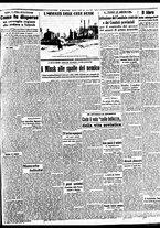 giornale/BVE0664750/1941/n.162/005