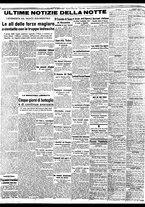 giornale/BVE0664750/1941/n.162/006