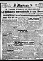 giornale/BVE0664750/1941/n.163/001