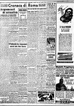 giornale/BVE0664750/1941/n.163/002
