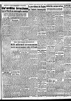 giornale/BVE0664750/1941/n.163/003