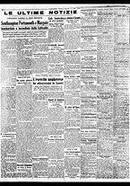giornale/BVE0664750/1941/n.163/004