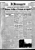 giornale/BVE0664750/1941/n.164/001