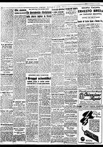giornale/BVE0664750/1941/n.164/002