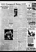 giornale/BVE0664750/1941/n.164/004