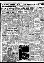 giornale/BVE0664750/1941/n.164/005