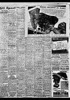 giornale/BVE0664750/1941/n.164/006