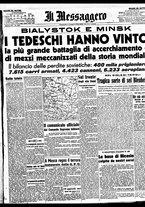 giornale/BVE0664750/1941/n.165/001