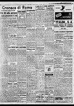 giornale/BVE0664750/1941/n.165/002