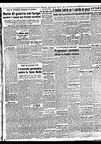 giornale/BVE0664750/1941/n.165/003