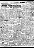 giornale/BVE0664750/1941/n.165/004