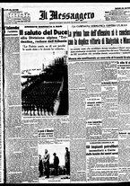 giornale/BVE0664750/1941/n.166/001