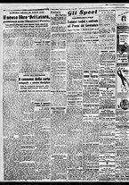 giornale/BVE0664750/1941/n.166/002