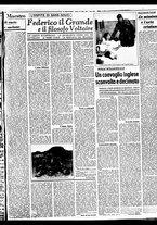 giornale/BVE0664750/1941/n.166/003