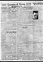 giornale/BVE0664750/1941/n.166/004