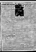 giornale/BVE0664750/1941/n.166/005