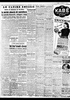 giornale/BVE0664750/1941/n.166/006