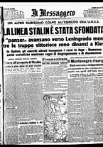 giornale/BVE0664750/1941/n.167/001