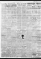 giornale/BVE0664750/1941/n.167/002