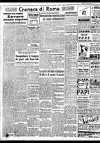 giornale/BVE0664750/1941/n.167/004