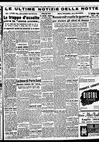 giornale/BVE0664750/1941/n.167/005