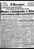 giornale/BVE0664750/1941/n.167bis/001