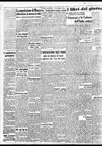 giornale/BVE0664750/1941/n.167bis/002